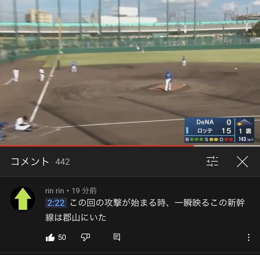 RT @ya_ashoo2072: 流石に草 https://t.co/epEpjDHs2W