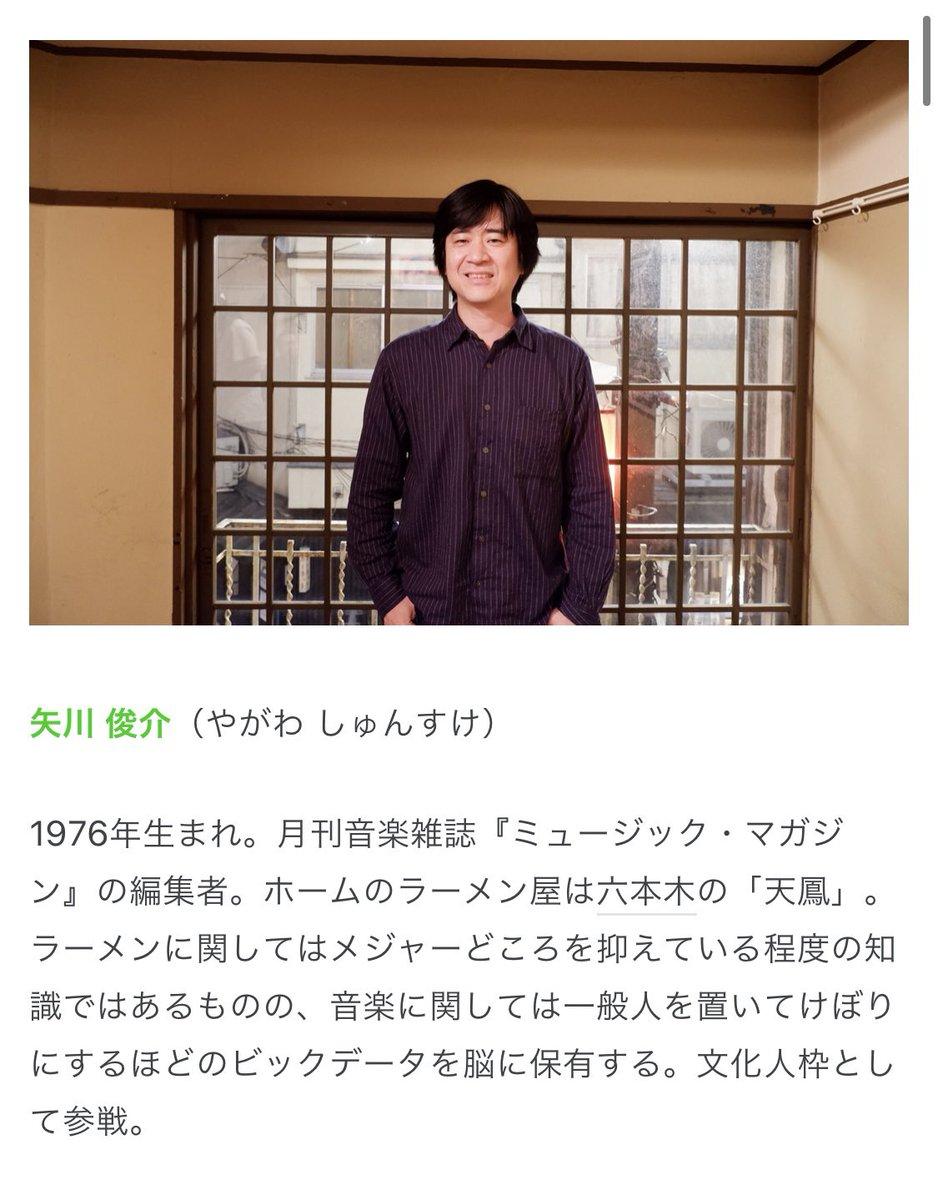 今日は矢川さんのホーム「天鳳」へ。注文は1.3.5、美味かった!けどちょっと少なかったから次は大盛り頼もう。【豚骨編】ラーメンと音楽が好きすぎるから、ラーメン屋をミュージシャンに例えてみた