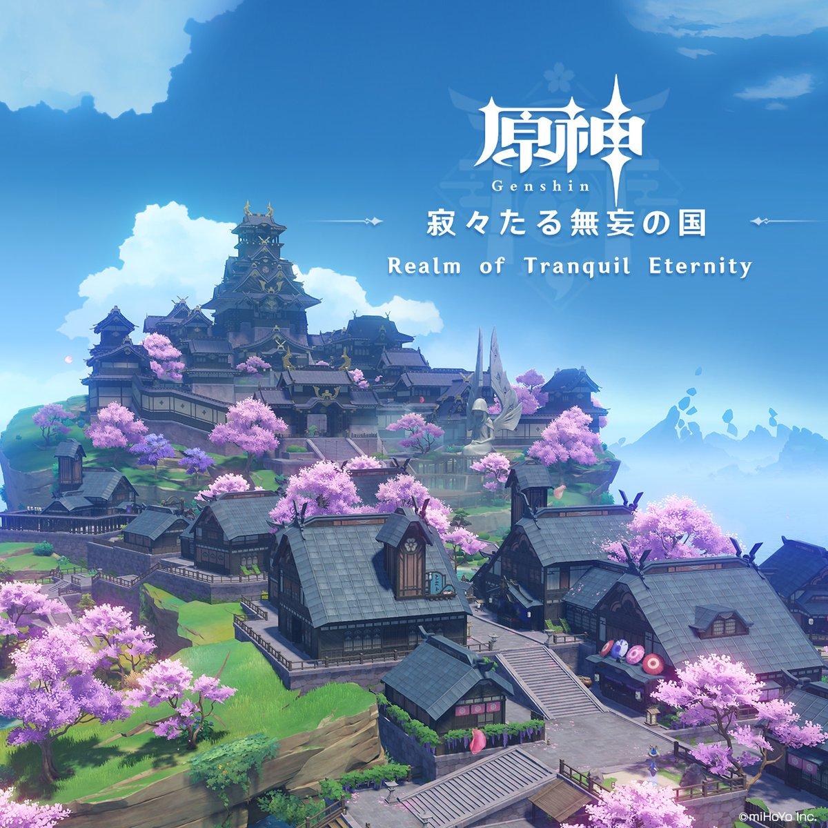 【原神OST】『原神』稲妻OST『寂々たる無妄の国 Realm of Tranquil Eternity』が本日より配信開始しました。配信はこちらから▼YouTubeDisc 1 Disc 2 Disc 3 #原神 #Genshin #原神OST