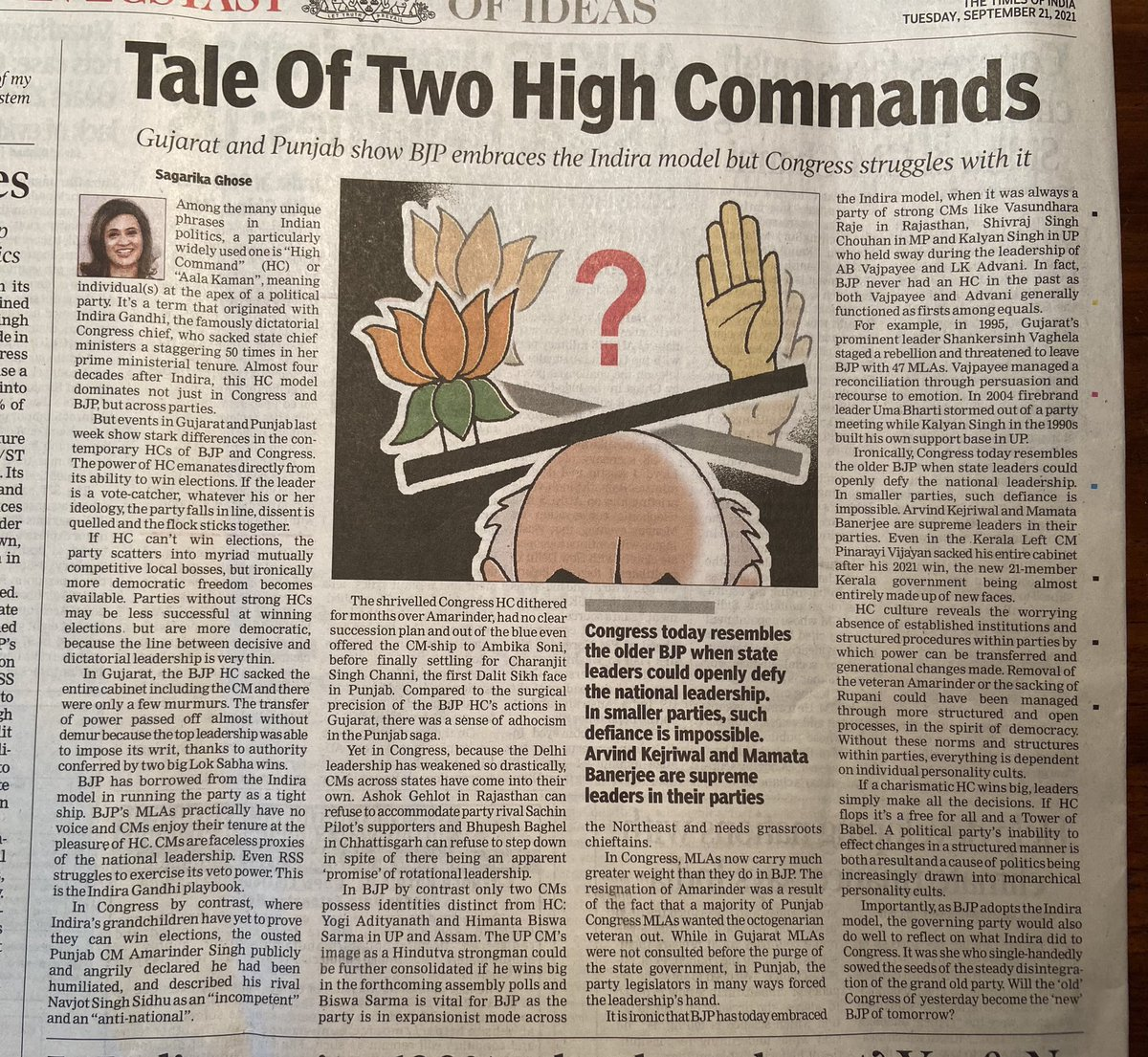 @sagarikaghose: A tale of two High Commands. @BJP4India embraces the Indira Gandhi model in sacking chief ministers but must pause to consider: Indira was a supreme and popular leader but set her party on course for irreversible disintegration. My oped in @timesofindia