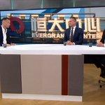 Image for the Tweet beginning: Fik vendt #Kina og #Evergrande