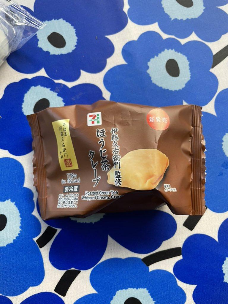9月21日よりセブンイレブンから「生チョコアイス」が今年も発売‼