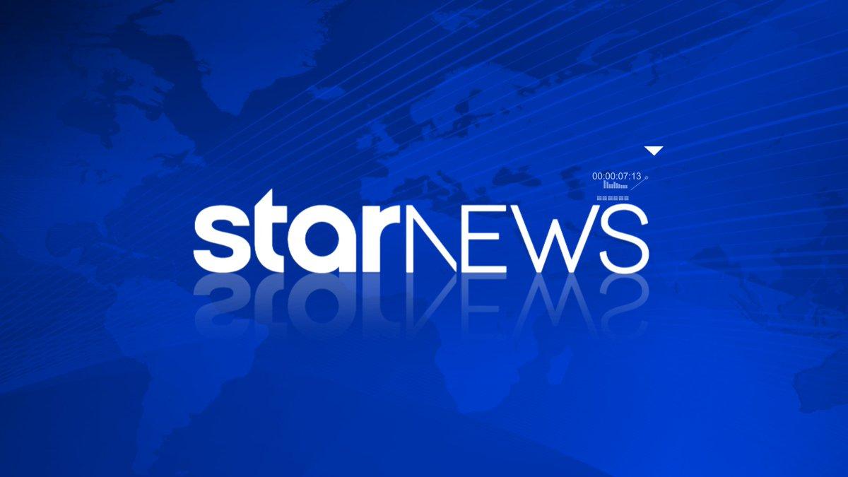 ➡Στάση εργασίας πραγματοποιούν τα ΜΜΕ 12.00-16.00 λόγω της Τ. Γ. Συνέλευσης του ΕΔΟΕΑΠ ➡Γι' αυτόν τον λόγο,τα δελτία ειδήσεων του σταθμού στις 15:00 & στις 15:40,δε θα μεταδοθουν 📌Για την ενημέρωσή σας, δείτε το Κεντρικό Δελτίο Ειδήσεων στις 19:50 με τη Μάρα Ζαχαρέα