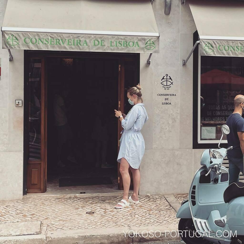 test ツイッターメディア - 1930年に創業した、リスボンの缶詰屋さんConserveira de Lisboa。 お土産に人気です。 #ポルトガル #リスボン #ヨーロッパ旅行 https://t.co/8T3dErA4gG