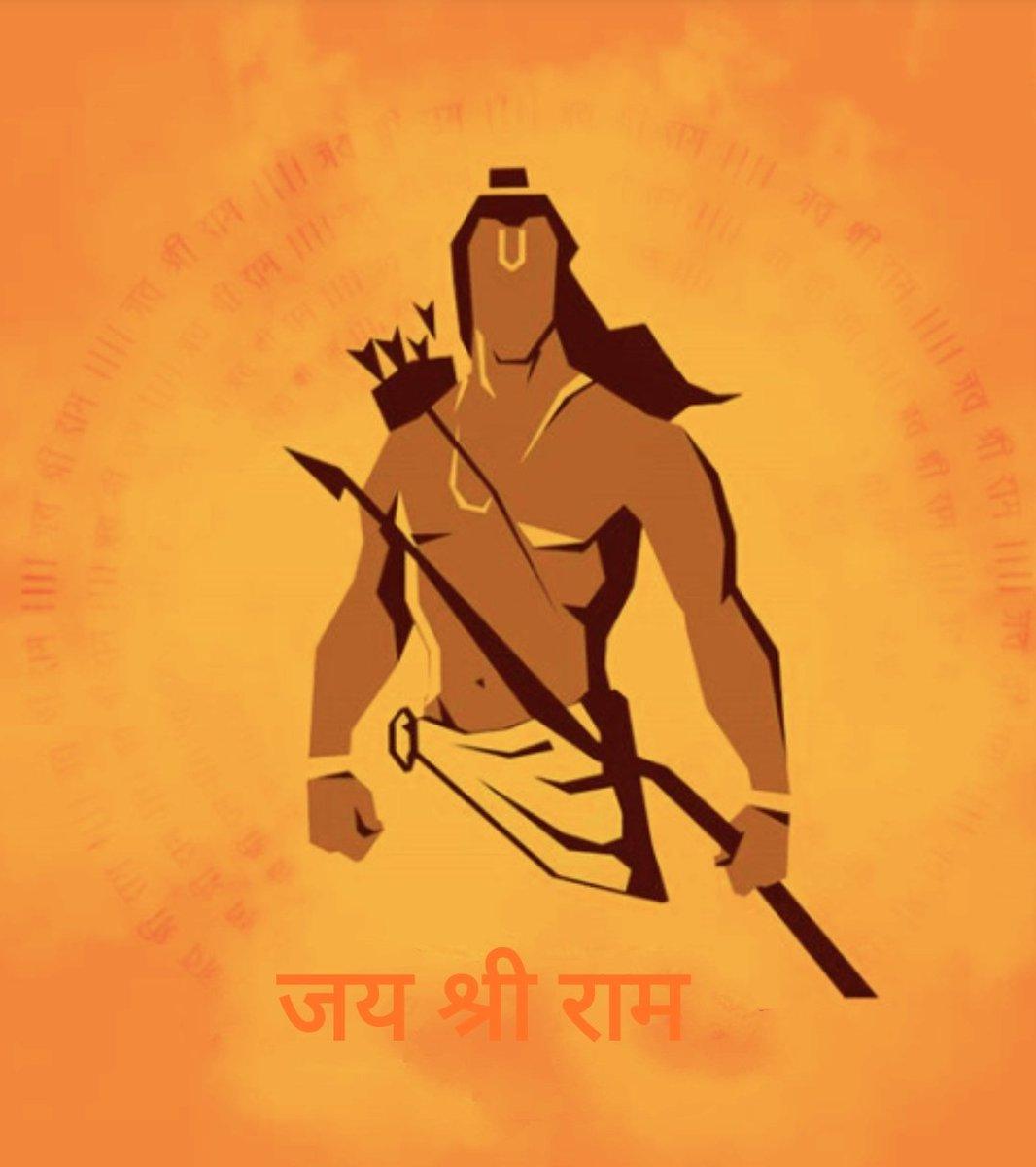 जग में सांचो तेरो नाम हे राम हे राम #जय_श्रीराम 🚩
