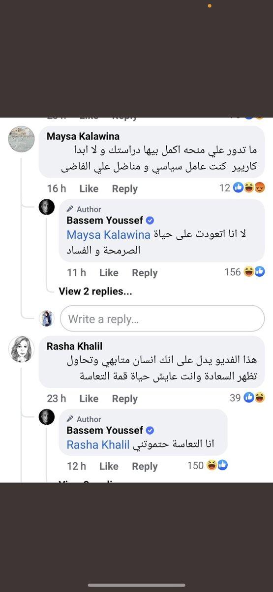 جمهوري الحبيب https://t.co/Q4nvrAERaV