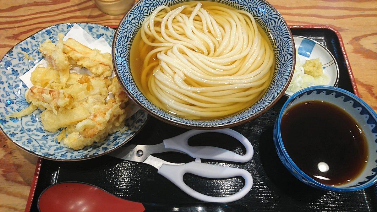 本日のお昼ご飯。き田たけうどんでちくわひやし。