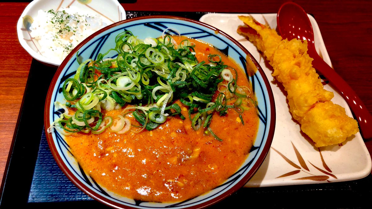 test ツイッターメディア - 気になってた丸亀製麺のトマたまカレーうどん、スパイシーで大変よかった 初めて大海老天とか食べちゃった https://t.co/ws6hQ8bIln