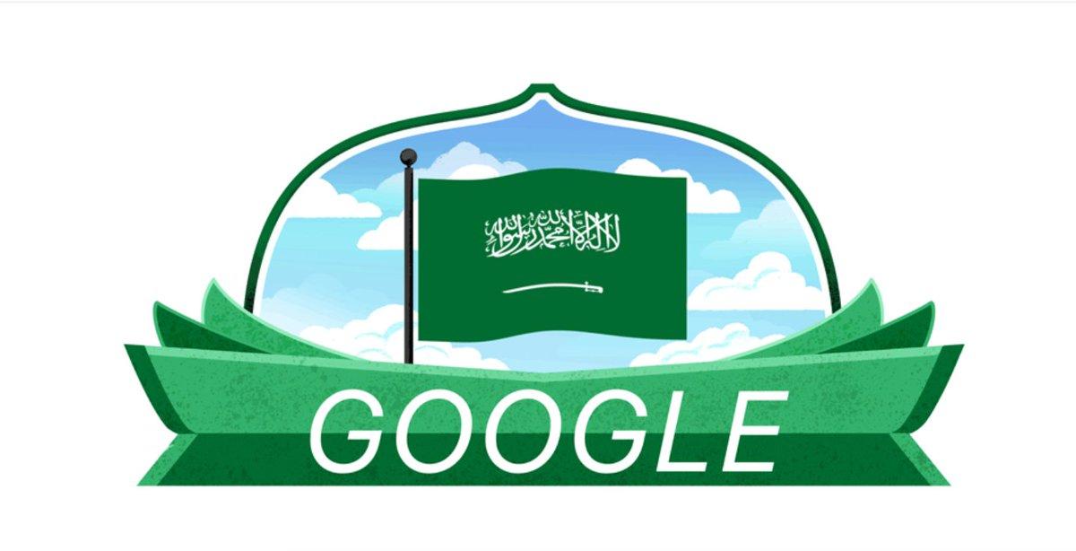 RT @ksaexpats: Google doodle celebrates #SaudiArabia's 91st National Day. #saudinationalday91 https://t.co/nD7FBBbX2i
