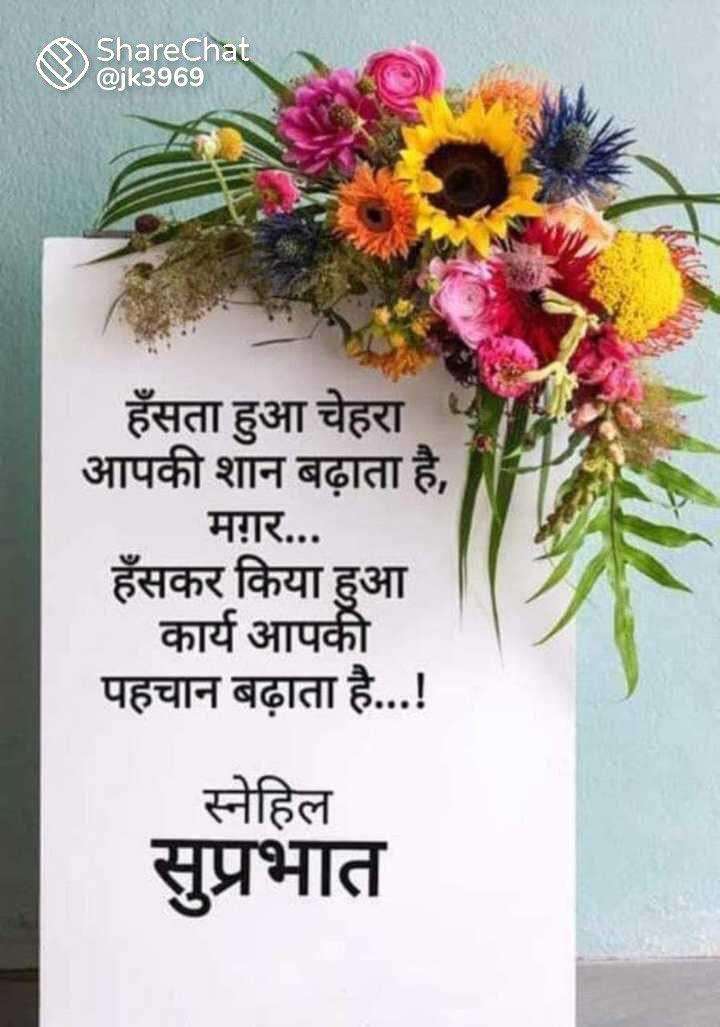 Suvichar Jai Dhari Maa 🙏 By @SainaRBharucha also for @DemonstrativeLE https://t.co/EMnP3PEu0d