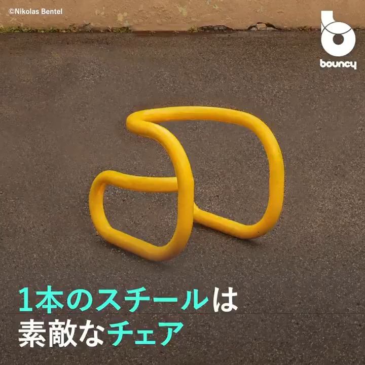 自転車の荷台から着想! 1本のスチールを曲げて作るアートチェア「LOOPY CHAIR」 by Nikolas Bentel詳しくはこちら👉#アート #家具