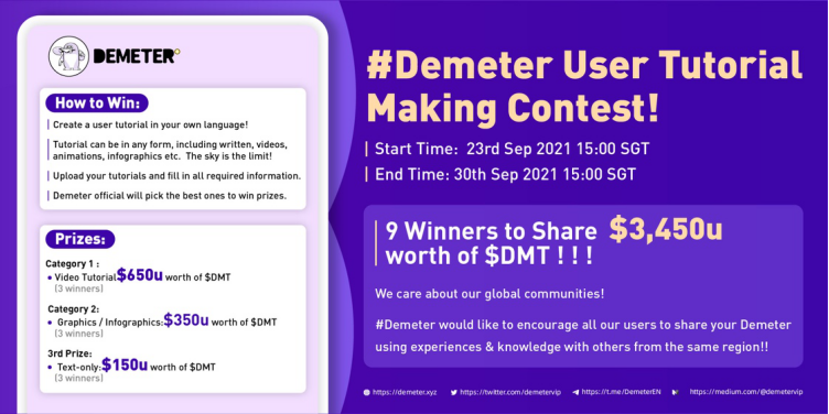 Announcing the #Demeter user tutorial making contest! 9 Winners to Share $3,450u worth of $DMT for creating a tutorial on #Demeter! Start Time: 23rd Sep 2021 15:00 SGT EndTime: 30th Sep 2021 15:00 SGT Check the full details below medium.com/@demetervip/de… #Demeter #DMT