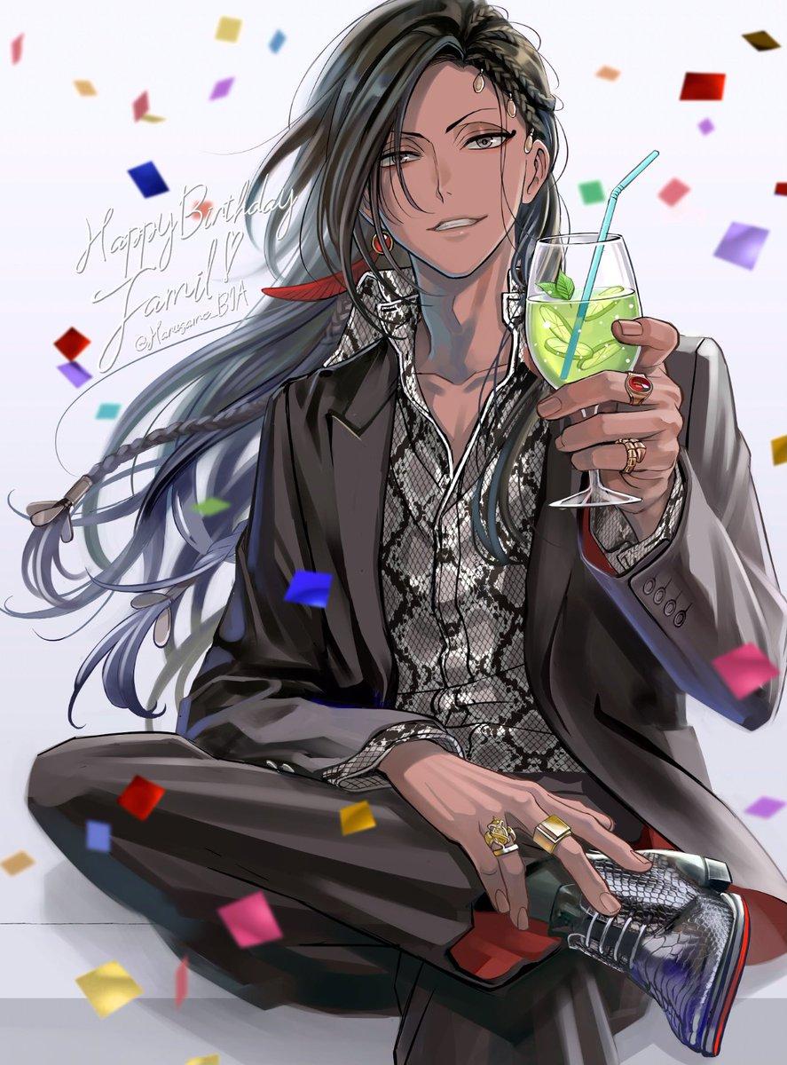 誕生日おめでとうジャミル‼️🎉 ずっとずっと大好きだよ‼️‼️💐✨✨✨✨✨✨✨✨✨✨✨✨ #ジャミル・バイパー誕生祭2021