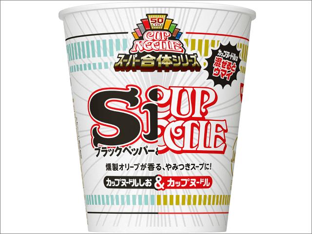 どのような味が気になる⁉「カップヌードル スーパー合体」定番8品から4組が発売!
