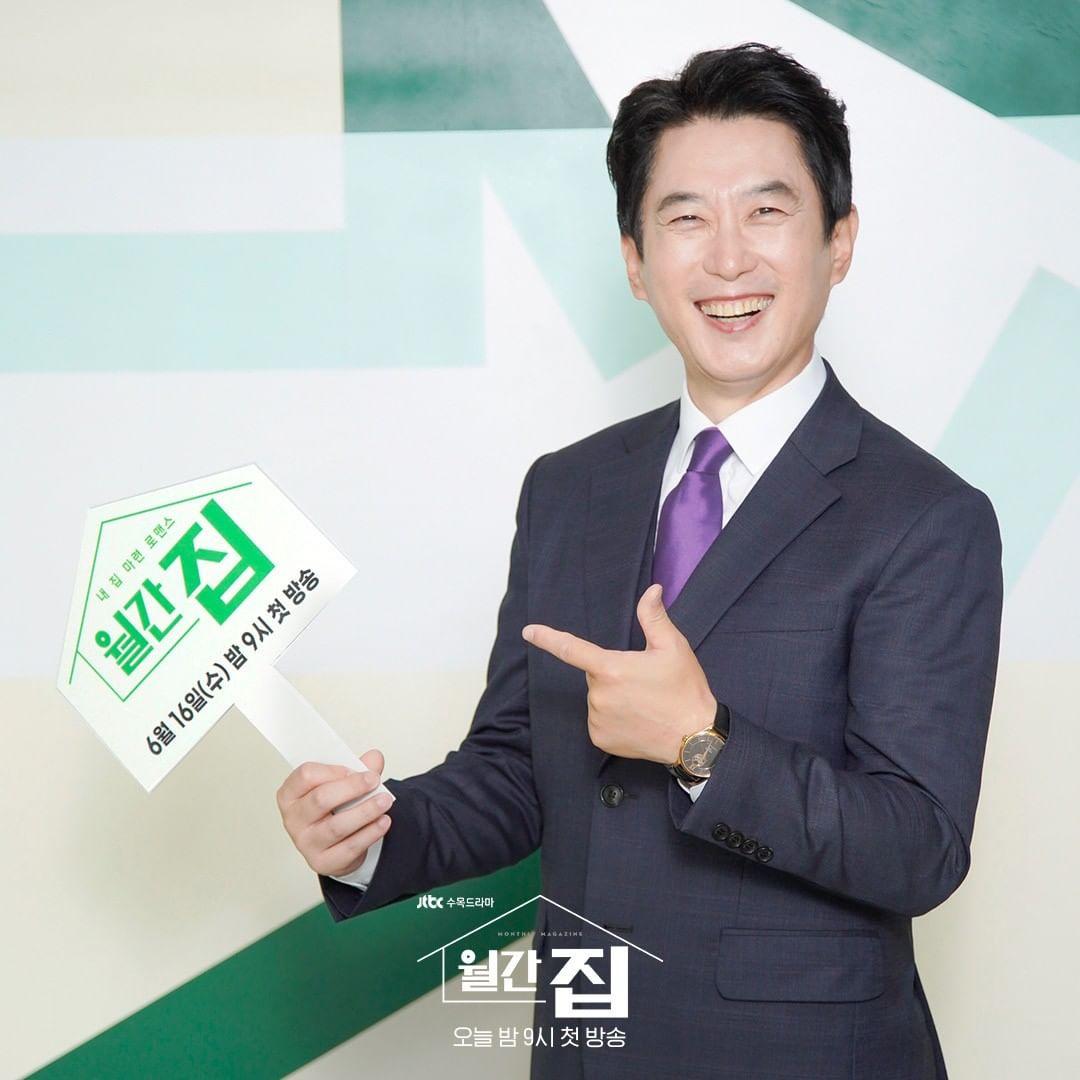 - Kim Won Hae - Chae Jung An - Ahn Chang Hwan  📸 jtbcdrama (instagram) https://t.co/sMX4p6hUyA
