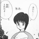 何でこの音?「バリバリ伝説」の歩惟ちゃんが登場する時の擬音www
