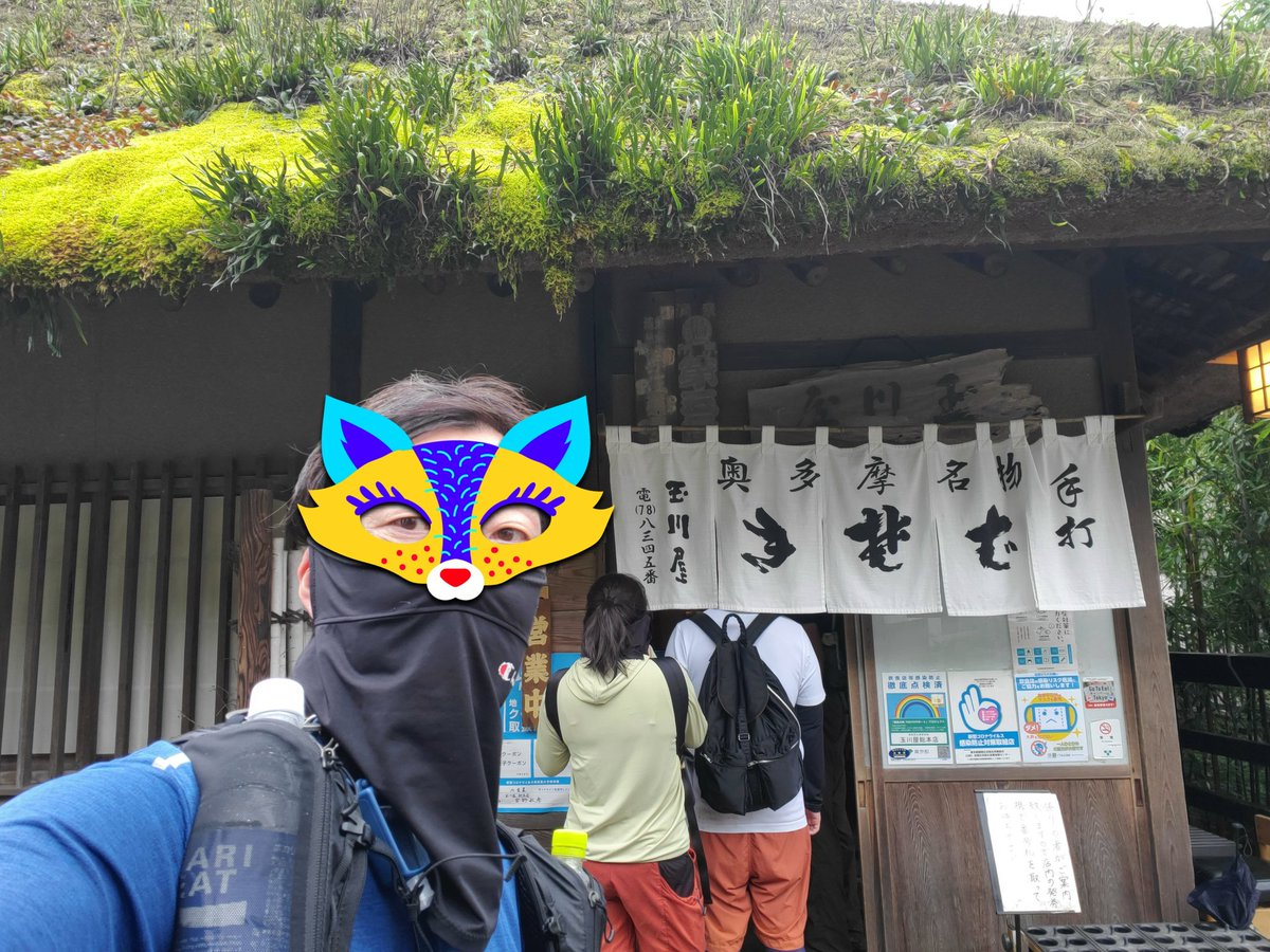 akio84012619 photo