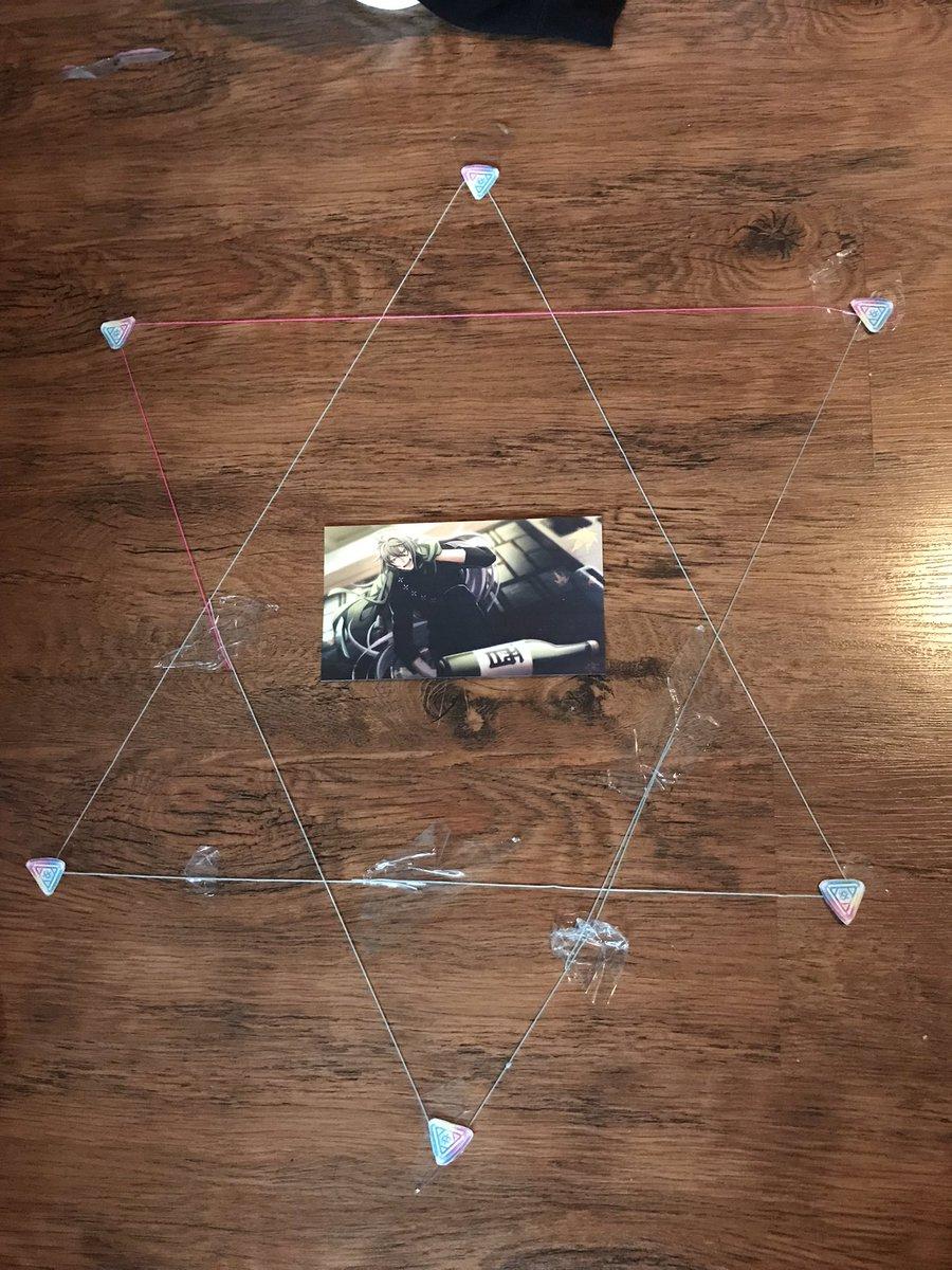 i tried to make my own drunk jakurai summoning pentagram