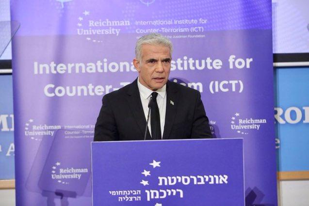 """وزير الخارجية لبيد في مؤتمر بجامعة رايخمان عن بلورة تصور تجاه غزة """"الاقتصاد"""