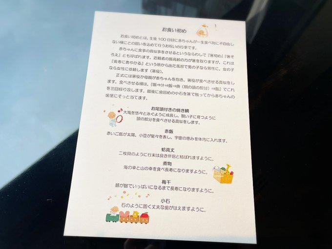渡辺彩季/0歳楽しく子育て👶🍼のツイート画像