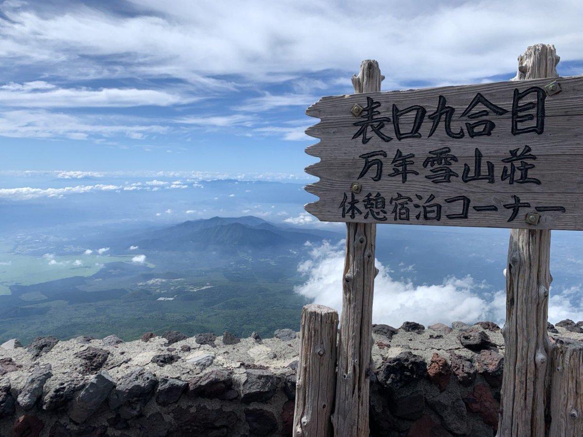 shiratori_fuji photo