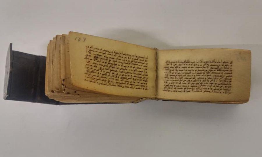 2500 من المخطوطات وكتب التاريخ الإسلامية النادرة متاحة لمئات الملايين من