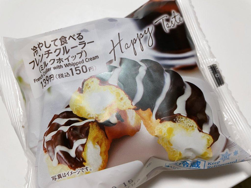 宇野栞菜 とりあえず甘い物食べとくhttps 1