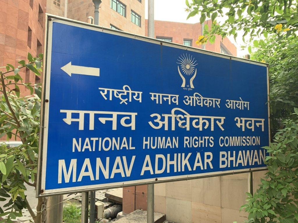 राष्ट्रीय मानवाधिकार आयोग ने किसानों के विरोध पर दिल्ली, राजस्थान, हरियाणा और उत्तर प्रदेश की सरकारों को नोटिस जारी कर कार्रवाई रिपोर्ट जमा करने को कहा