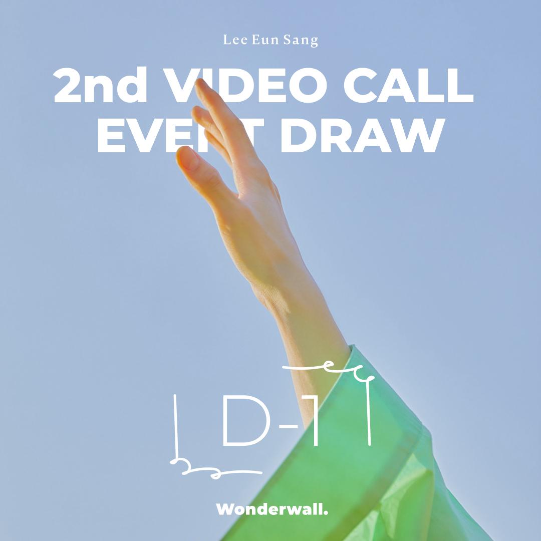 [@LES_BNM X Wonderwall.] イ・ウンサン🍋 2ND VIDEO CALL EVENT DRAW D-1 手まで美しいウンサンに会える テレビ電話イベントの応募期間が残り1日! Wonderwall限定! 📆 ~9/18 23:59 (KST) ❤ bit.ly/2XaKKaQ