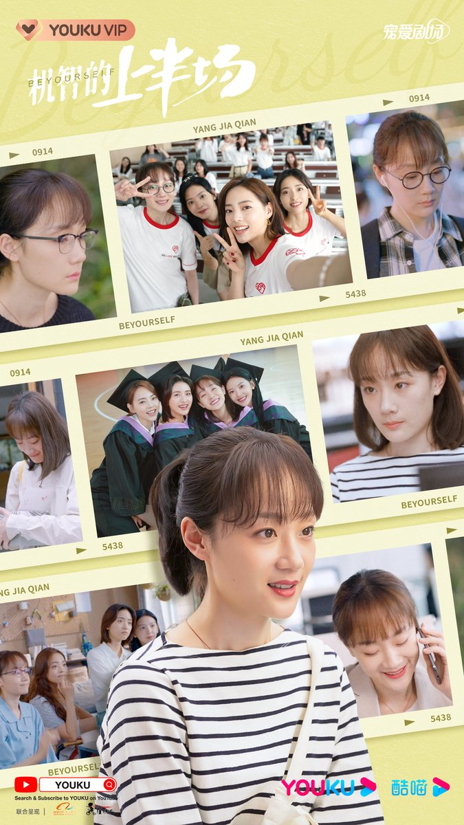 #BeYourSelf|The finale is coming today 『☘️Please remember the story of your youth Because you can only experience it once👧🏻』 👖Tonight at 8 PM(UTC+8) See you on YOUKU YouTube #YOUKU #优酷