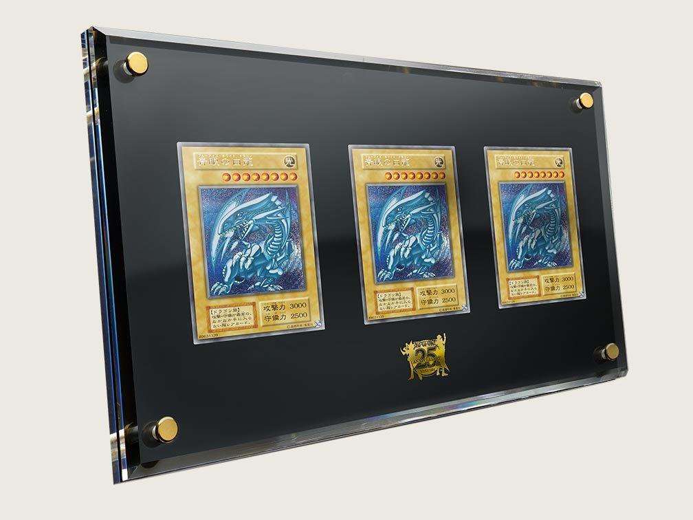 「遊☆戯☆王」25周年を記念した商品「ULTIMATE KAIBA SET」が2022年4月に発売予定 海馬瀬人が使用したカードを網羅、さらに新規カードも収録  #遊戯王 #海馬セット