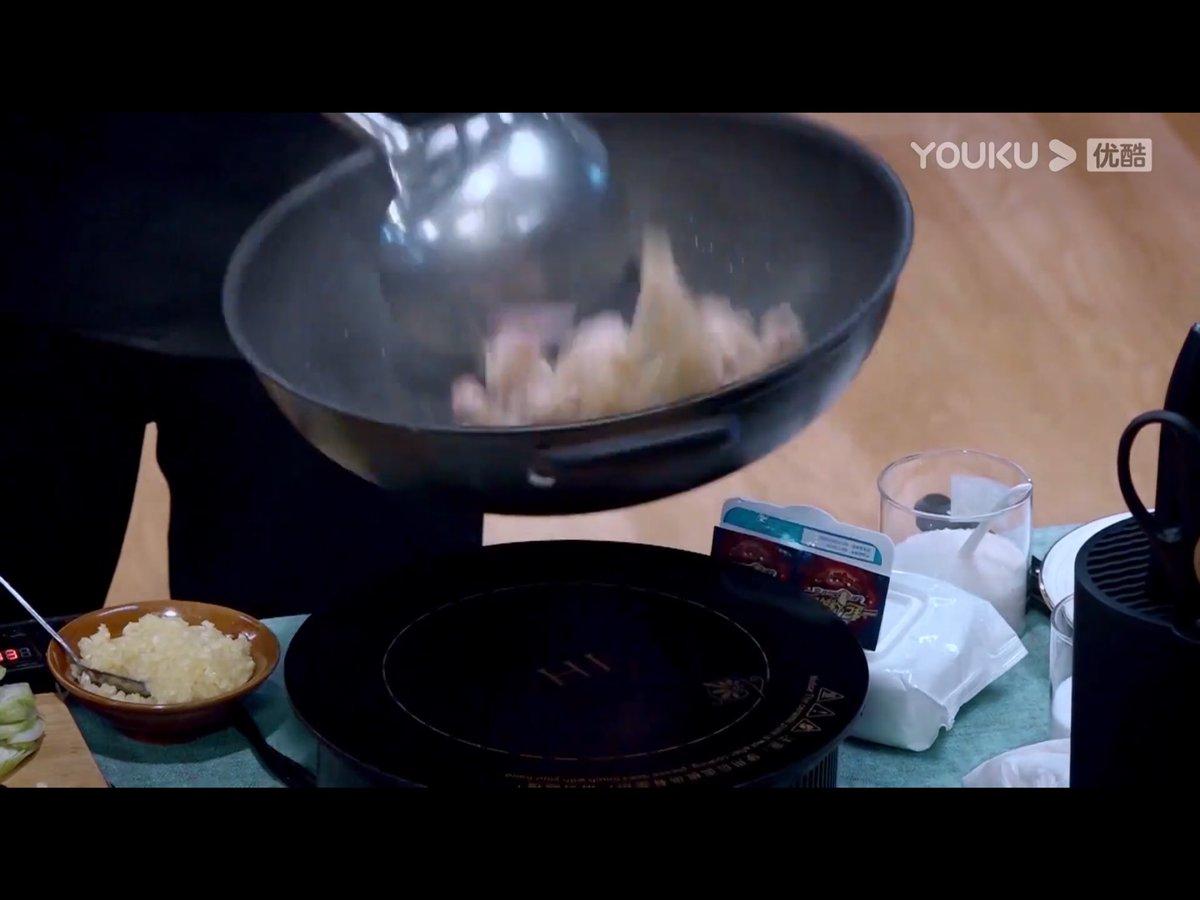 The return of Chef Zhang #ZhangYixing