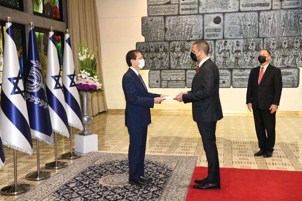 Bahrain's envoy to Israel meets Isaac