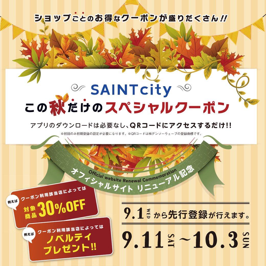 saintcitykokura photo