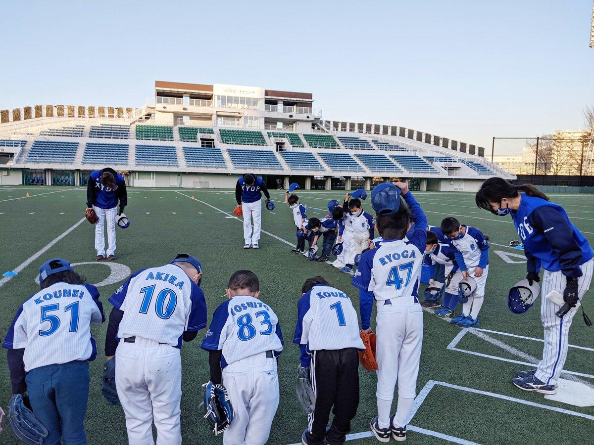 礼に始まり、礼に終わる!🙏野球の基本スキルを習得すると共に、基礎運動能力の改善に取り組む #ベースボールスクール!⚾️ 川崎富士見校では、10月末まで #無料体験 を実施中!🏟場所:富士通スタジアム川崎対象:年中・年長クラス詳しくはこちら#baystars