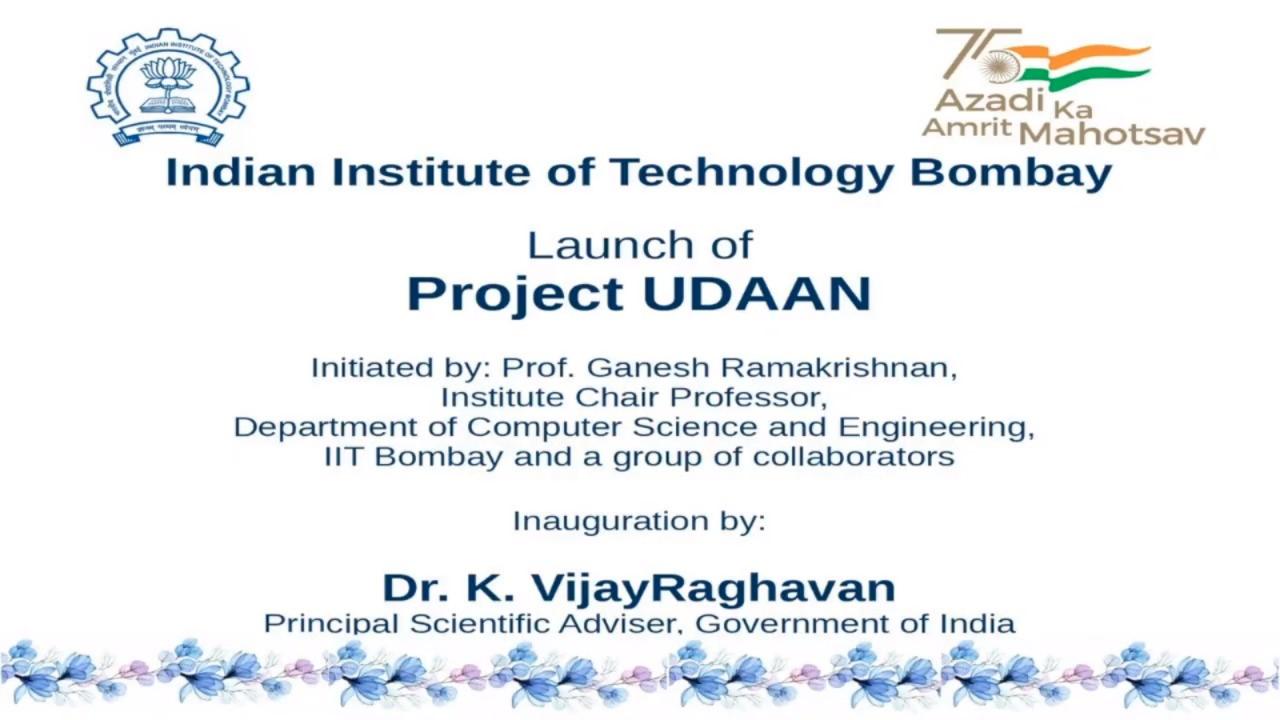 IIT बॉम्बे ने उडान परियोजना की शुरूआत की