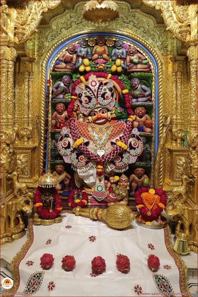 @SrBachchan: T 4029 – श्री कष्टभंजन देव हनुमान जी,🚩सालंगपुर, गुजरात,दिनांक~ 14/09/21, मंगलवार,विक्रम संवत् 2078, भाद्रपद शुक्ल पक्ष अष्टमी, 🚩🌹 प्रात:कालीन श्रृंगार दर्शन 🌹🚩🚩🙏🏼 जय श्री राम 🙏🏼🚩🚩🙏🏼 जय श्री हनुमान 🙏🏼🚩