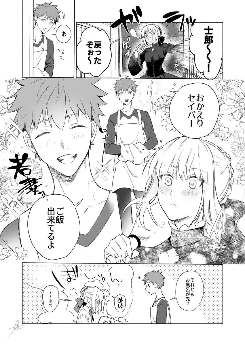 カニファンのここ好き(士剣?)