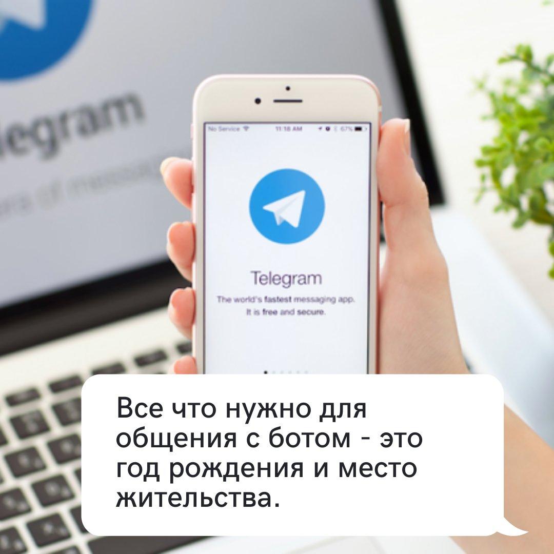Татарстане Twitter