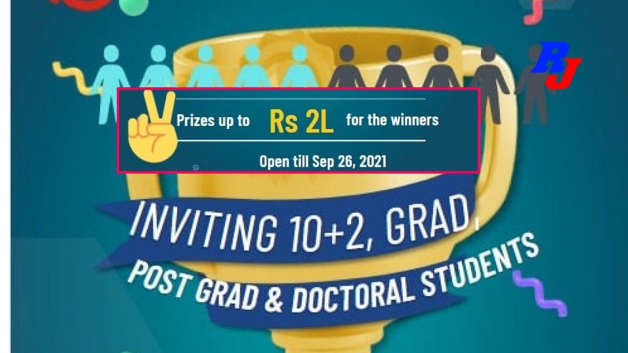 INAE Student Contest 2021 in Engineering & Technology for higher secondary  and college students