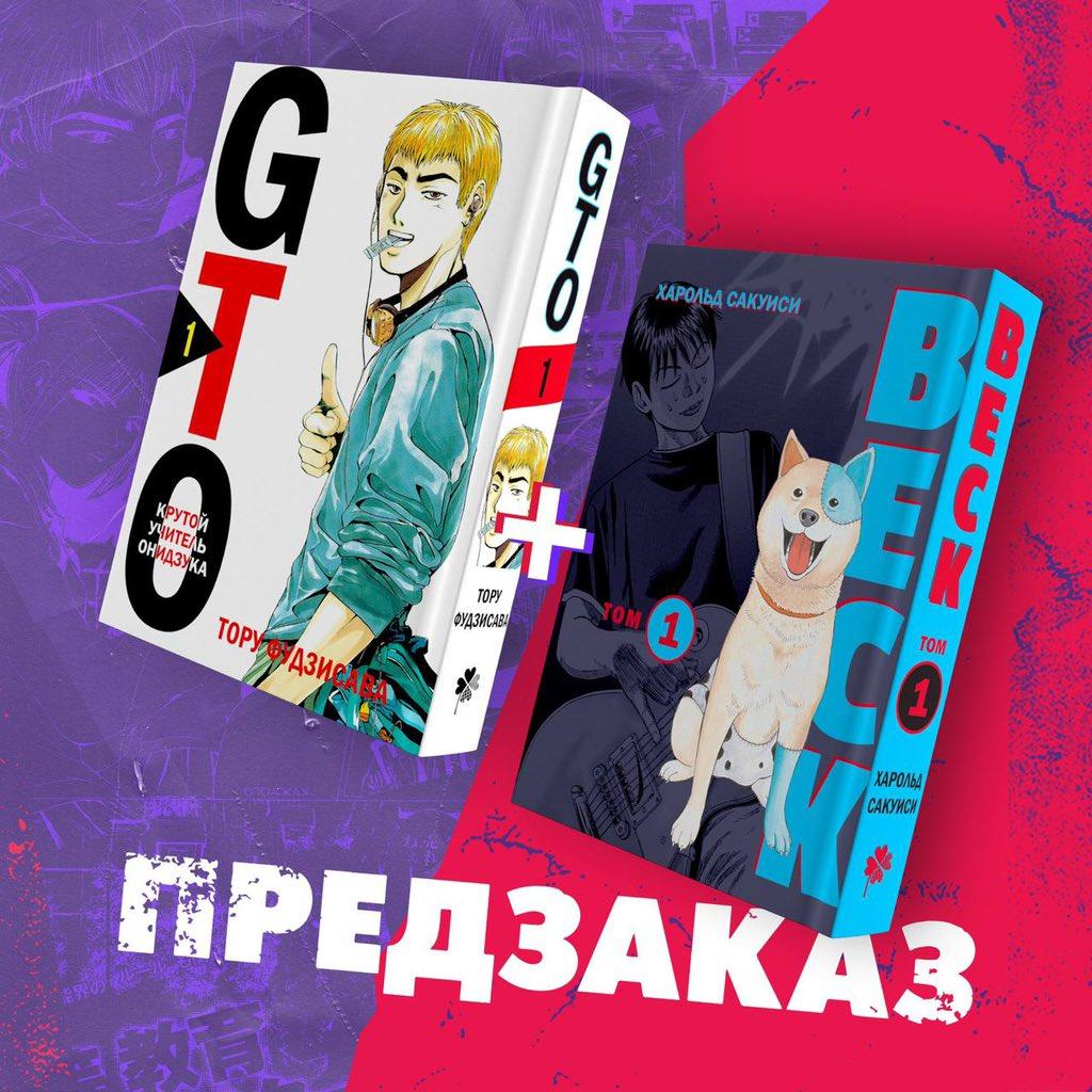 E_QOT9tXoAk6t_i?format=jpg&name=medium