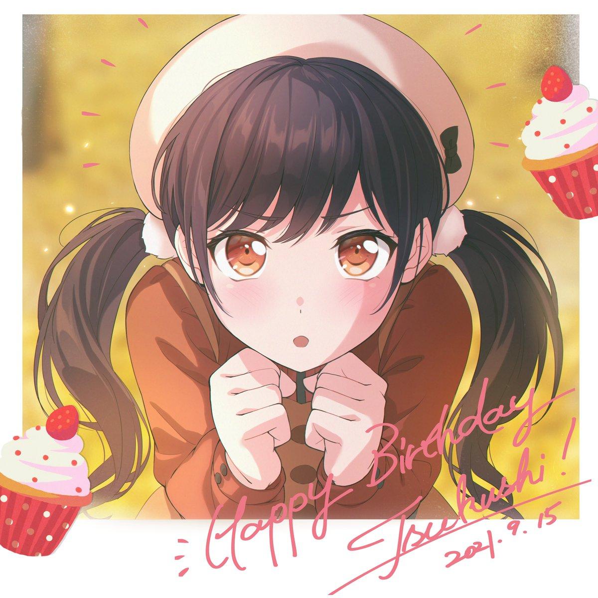 Happy Birthday つくし! fanart #双葉つくし生誕祭2021 #双葉つくし誕生祭2021