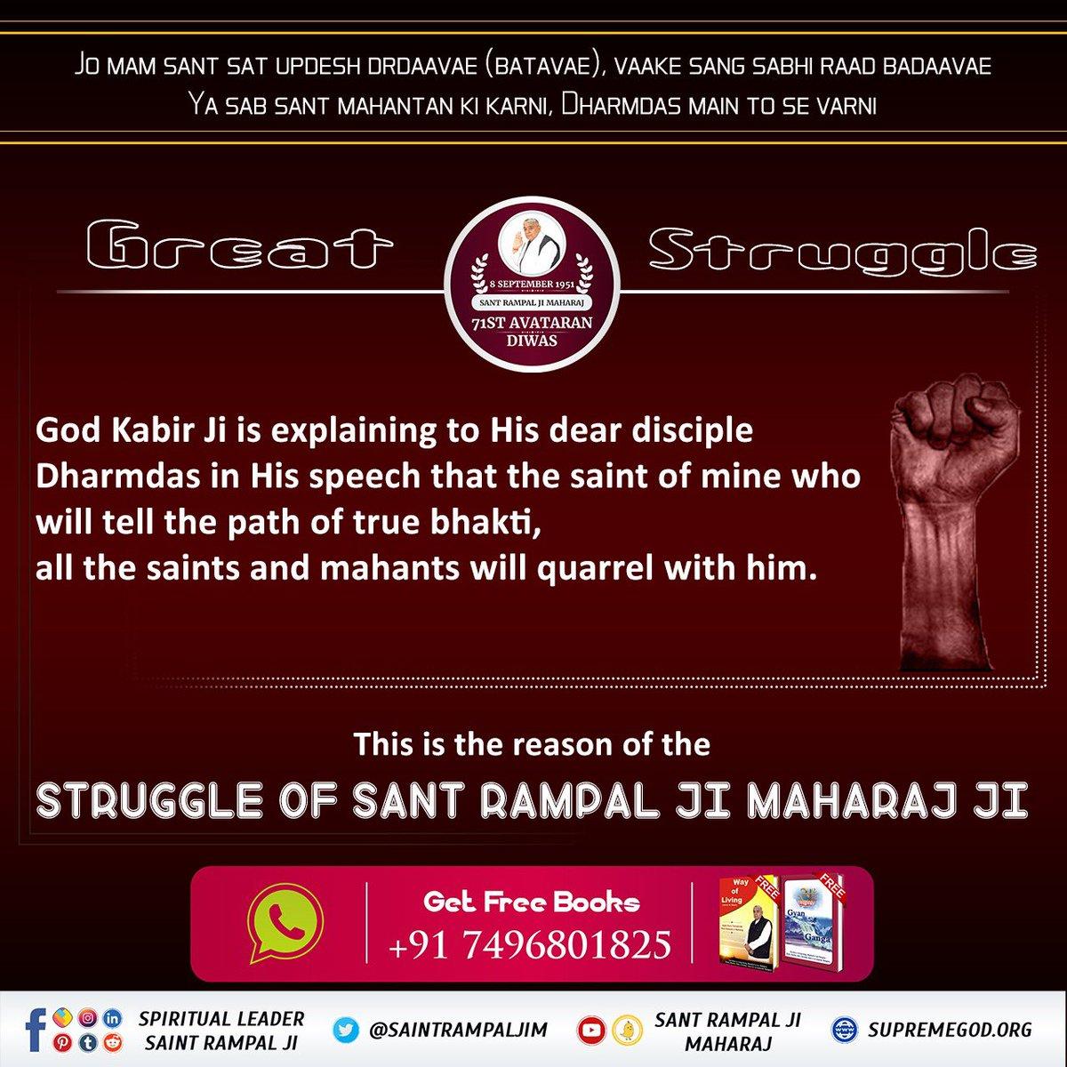 Identity of a CompleteSant  Kabir Sahib Ji says in His speech: Jo mam sant sat updesh drdaavae (batavae), vaake sang sabhi raad badaavae | Ya sab sant mahantan ki karni, Dharmdas main to se varni ||  This is the reason of the Struggle of Sant Rampal Ji Maharaj  #EngineersDay https://t.co/9zMkFDB0rX