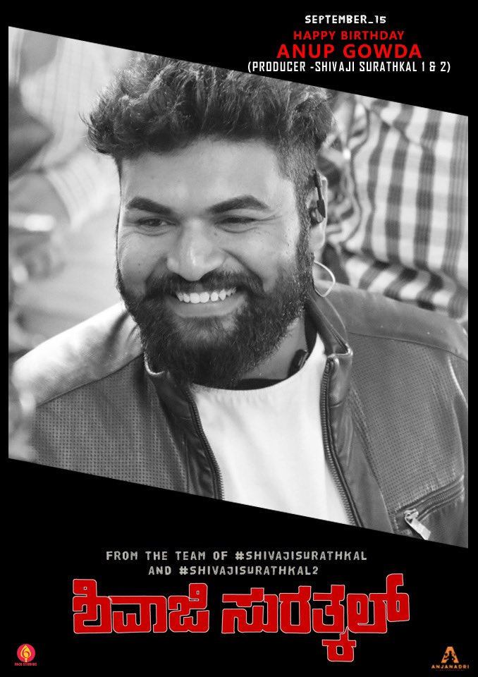 Happy birthday 🎂 to the producer of my films #shivajisurathkal &  #shivajisurathkal2 .. @AnupGProducer https://t.co/L8M3kRzQcd
