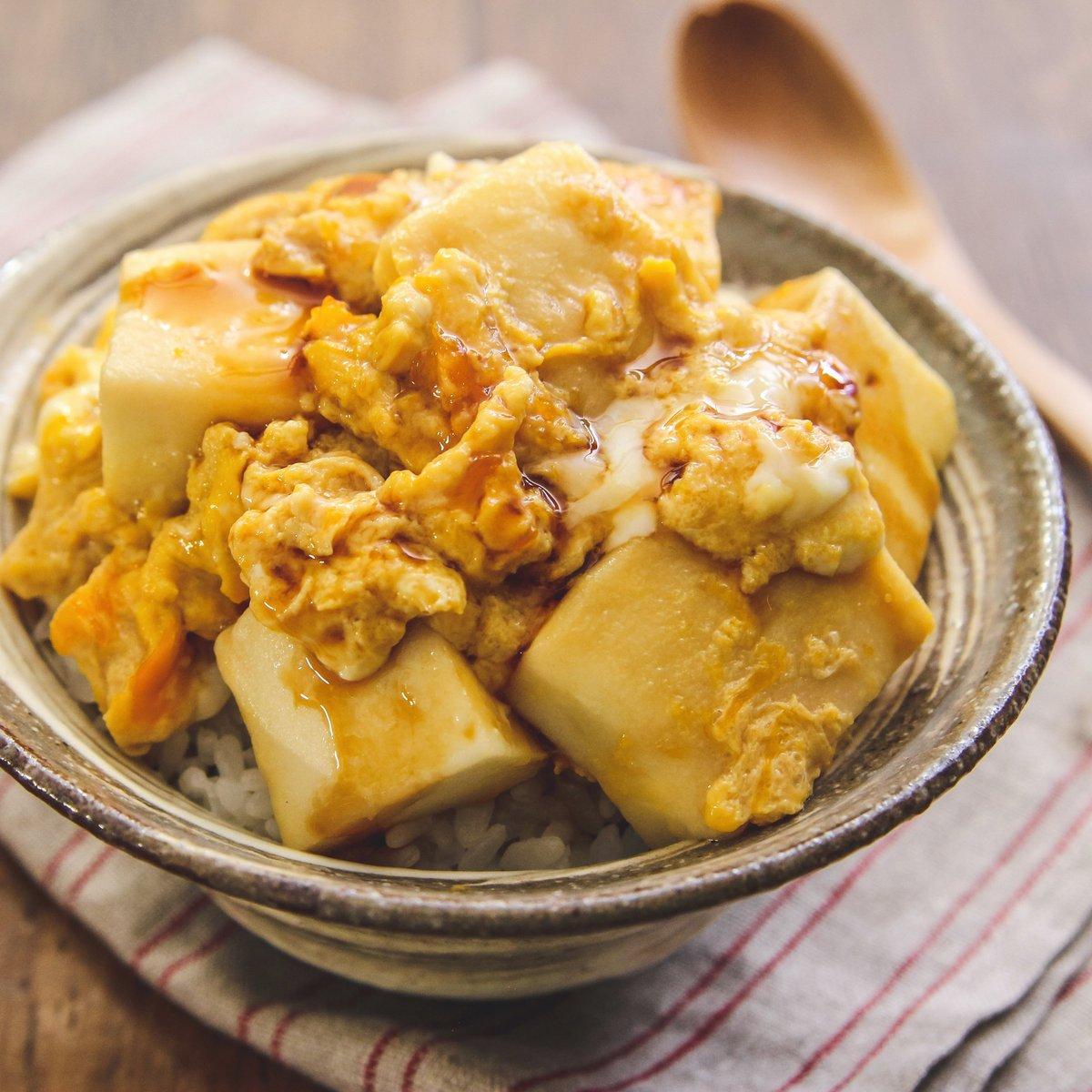 簡単で必要な材料が少ないから凄くお手軽!「はんぺん」を使った丼ものレシピ!