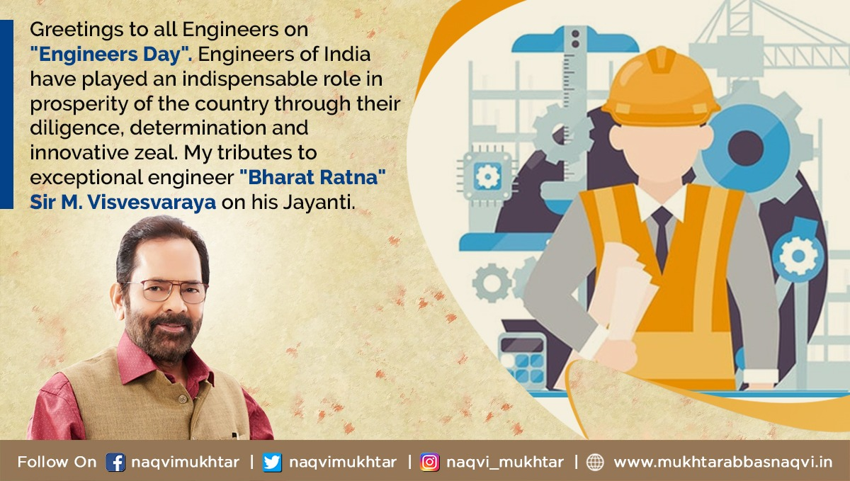 """Greetings to all Engineers on #EngineersDay . Engineers of India have played an indispensable role in prosperity of the country through their diligence, determination and innovative zeal. My tributes to exceptional engineer """"Bharat Ratna"""" Sir M. Visvesvaraya on his Jayanti. https://t.co/puTcCGenWe"""