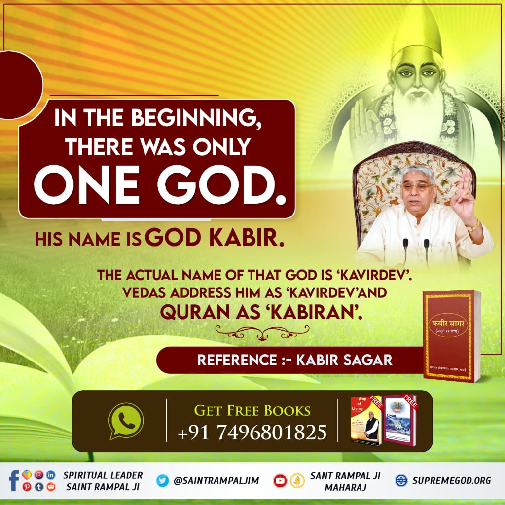 In the beginning, there was only one God. His name is God Kabir. The actual name of that God is 'Kavirdev'.  Vedas address Him as 'Kavirdev'and Quran as 'Kabiran'.  Reference :- Kabir Sagar  #Wednesdayvibe #EngineersDay https://t.co/B0fdLXdx3z