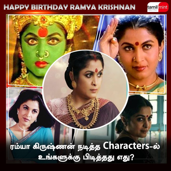 Happy Birthday Ramya Krishnan..!