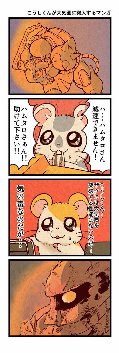 森長あやみ@ぶんぶくティーポット+⑤巻予約受付中さんの投稿画像