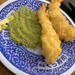 回転寿司の粉末緑茶と塩の相性が抜群!抹茶塩にして食べるのがおすすめ!